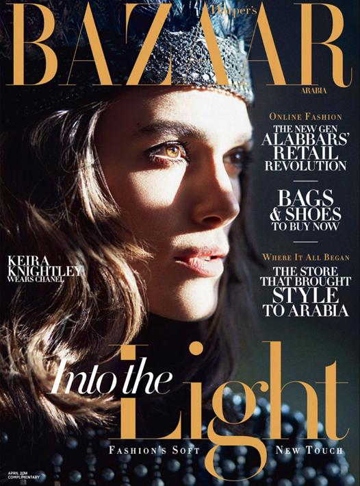 http://www.emily-hope.com/files/gimgs/1_keira-knightley-emily-hope-harpers-bazaar-uae-april-2014-1.jpg